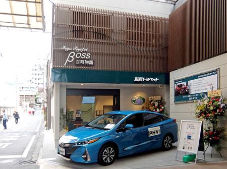 20170914102653otsu_car450