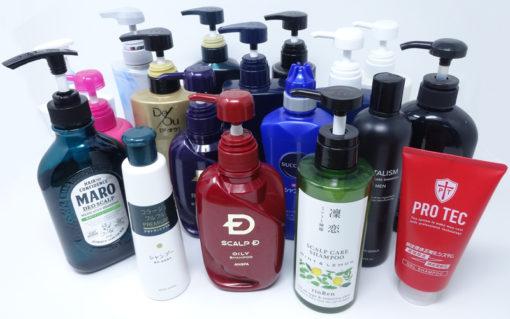 shampoo-all1