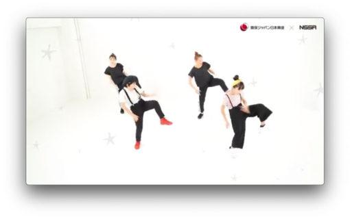 190603_ashigahayakunaru_dance