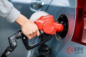 ガソリン廃止