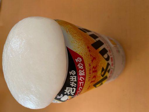 生ビール缶1